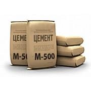 Продам цемент М500 Д0,  Д20