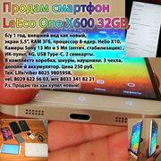 Продам смартфон LeEco One X600 32GB Продам смартфон LeEco One X600 32G